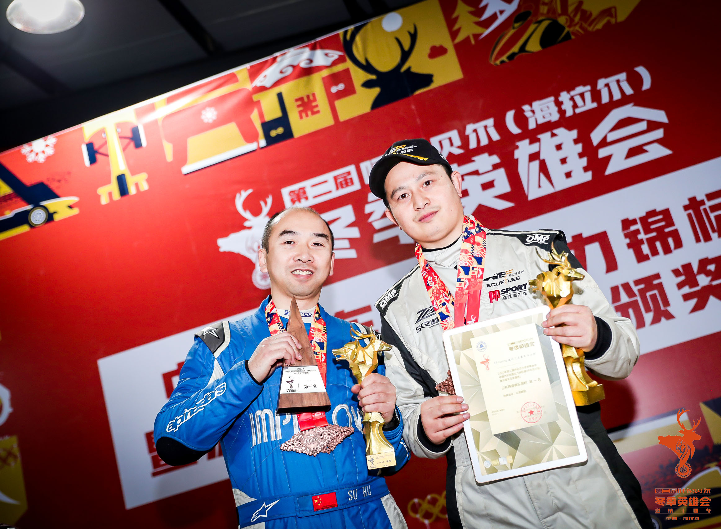 Credit Parts & EF-Tunning team wins group championship at China Auto Short Track Rally Championship